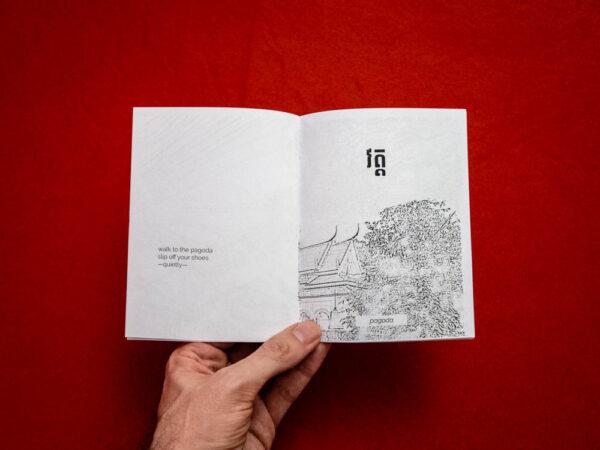 bd Publication